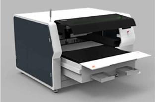 Máquina de corte por láser para 2D - I Series Modelo i7